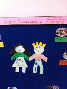 fun-tastic 14: Τα δικαιώματα του παιδιού School Life, Peace, Logos, Kids, Art, High School Life, Young Children, Art Background, Boys