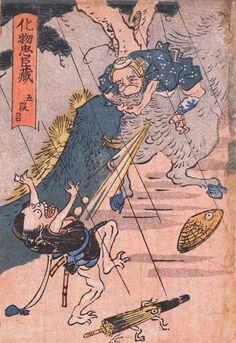 <化物忠臣蔵 五段目 :  BAKEMONO CHUSHINGURA>  THE MONSTER'S CHUSHINGURA  KUNIYOSHI UTAGAWA  1798-1861  Last of Edo Period