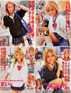 Gyaru, Asian Style, Japanese Fashion, Old Things, Cute Outfits, Magazine, 2000s, My Style, Fallen Angels