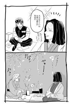 Kimetsu no Yaiba [Doujinshi] - Doujinshi về các Hashira Demon Slayer, Slayer Anime, Roronoa Zoro, Anime Angel, Doraemon, Funny Comics, Doujinshi, Easy Drawings, Manga Anime