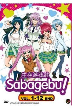 SABAGEBU! Survival Game Club! Vol.1-12End