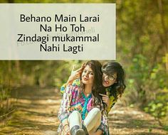 is liyay bht larai karti hoo Sister Poems, Brother Sister Quotes, Sisters Forever, Friends Forever, I Miss My Sister, Love Fight, Love Quotes In Urdu, Girl Truths, Romantic Pictures