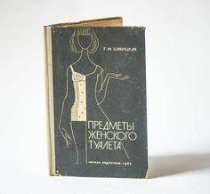 Sewing women's underwear retro Soviet era book make your