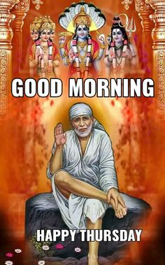 Thursday Morning Quotes, Good Morning Happy Thursday, Good Morning Greetings, Good Morning Clips, Good Morning Gif Images, Good Morning Google, Sai Baba Pictures, Om Sai Ram, Blessing