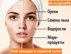 6 секретов питания от дерматолога, чтобы кожа стала идеальной