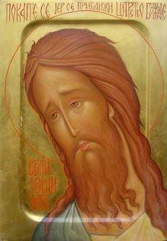 St John the Baptist Byzantine Icons, Byzantine Art, Religious Icons, Religious Art, Best Icons, Russian Orthodox, John The Baptist, Art Icon, Orthodox Icons