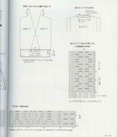 Ondori 2004 Design Knit - 路过的精灵3 - Picasa-Webalben