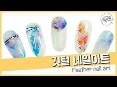 [사라센 1분 네일] 봄 대리석 네일아트 / Spring marble nail art - YouTube