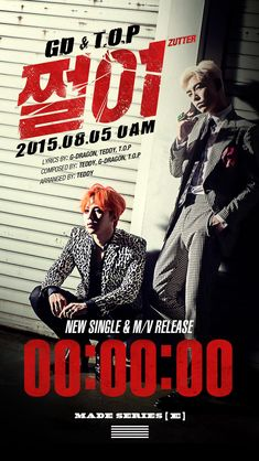 [BIGBANG-MADE SERIES [E] '쩔어(ZUTTER)' COUNTER] originally posted by http://yg-life.com #BIGBANGMADE #MADESERIESE
