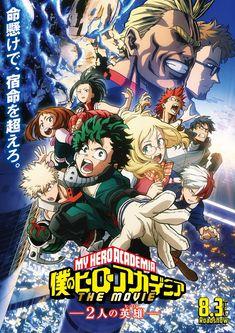 Boku no Hero Academia: The Movie