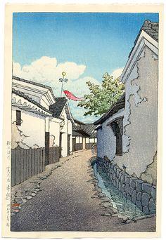 Kawase Hasui, Carp Banner, Toyohama, Kagawa Prefecture, 1948