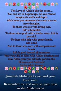 Jumma Mubarak Quotes with Images and Wishes Muslim Birthday Wishes, Jumma Mubarak Images Download, Jumuah Mubarak Quotes, Jumma Mubarik, Allah Loves You, Friday Messages, We Heart It Images, Muslim Religion, Islam Ramadan
