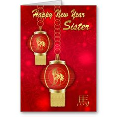 Shop Parents Chinese New Year With Lanterns - Happy New Holiday Card created by moonlake. Personalize it with photos & text or purchase as is! Chinese New Year Holiday, Chinese New Year Greeting, Chinese Holidays, New Year Greeting Cards, New Year Holidays, Year Of The Horse, New Years Poster, Horse Gifts, Photo Cards