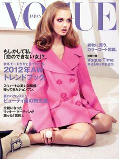 Lindsey Wixson's first Vogue cover is the August 2012 issue of Vogue Japan.