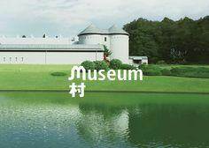 '08 川村记念美术馆 VI | SELECTION | 日本设计中心