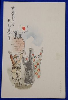 "1930's Sino-Japanese War Postcard ""Senryu (Haiku) Cartoon : Scenes of battle fields"" "" Raising the sun flag makes the peace land"" - Japan War Art"