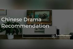 What is one of the best free ways to learn Chinese? You can learn how native #Chinese speakers communicate in certain situations by watching shows and dramas. Today we want to recommend you some Chinese drama series. They are perfect to learn more about daily conversations and even beginners will catch up some words they have learned quite fast. If you want to read full article about it please check out our TutorMandarin website. Link in bio! #chinesedrama #tvseries #Mandarin #dailyvocabs…