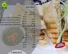 Grilled Veggie Sandwich Afghan Food Recipes, Indian Food Recipes, Vegetarian Recipes, Cooking Recipes, Cooking Tips, Lunch Box Recipes, Sandwich Recipes, Veggie Sandwich, Cucumber Sandwiches