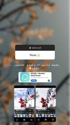 Iphone App Layout, Vie Motivation, Good Photo Editing Apps, Photography Tips Iphone, Learning Websites, Me App, Tecno, Mobile App, Photos