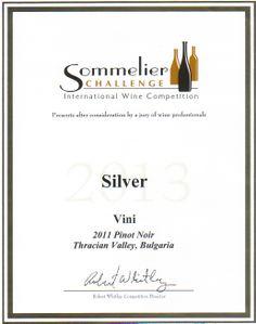 Veni, Vidi,Vici - VINI Pinot Noir 2011 - Silver Medal at the Sommelier Challenge, San Diego, CA #Bulgarian #wine #VINI