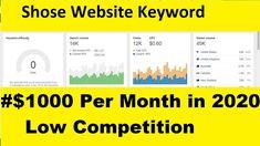 Shose Website keyword research marketing Amazon Affiliate Marketing, Online Marketing, Science Web, First Web Page, Job Website, Keyword Ranking, Amazon Online, Keyword Planner, New Job