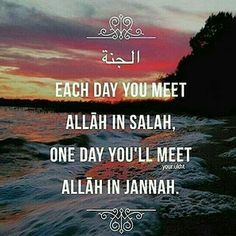 In Syaa Allah. Islamic Qoutes, Islamic Teachings, Islamic Messages, Islamic Inspirational Quotes, Muslim Quotes, Islam Religion, Islam Muslim, Islam Quran, Hadith