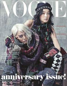 Vogue Korea August 2013 17th Anniversary Issue