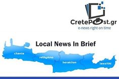 November 1, 2016: Local News In Brief