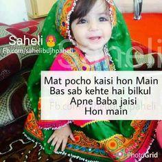 Hahahah....... Soooooo sweet and cute.... Main b apne baba jaisi hoon ;)