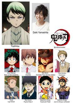 Otaku Anime, Anime Guys, Manga Anime, Anime Art, Demon Slayer, Slayer Anime, Anime Films, Anime Characters, Manhwa