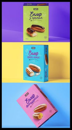 #foodpackaging #sweetpackaging #sweetboxpackaging #packagingdesign Food Packaging Design, Box Packaging, Sweet Box, Branding Agency, Service Design, Print Design, Creative, Inspiration, Pies