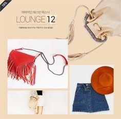 매력적인 웨스턴 에스닉 ROUNGE 12 바보사랑 디자인소품 쇼핑몰