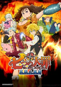 Nanatsu no Taizai /// Genres: Action, Adventure, Ecchi, Fantasy, Shounen, Supernatural
