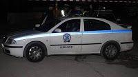 Πιερία: Εξαρθρώθηκε στην Πιερία εγκληματική οργάνωση που δ...