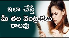 How To Stop Hair Fall Naturally | Best Simple Tips To Grow Hair | Myra M...