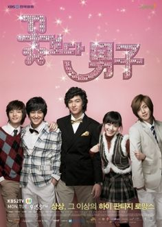 Boys Over Flowers - This one of those kdramas that you simply must watch. It's the prototype for so many kdramas made after it. The chaobol jerk falling for the tough poor girl, and the perfect guy second lead, and the evil mother, and all the other elements that are constantly in kdramas because shows like this do it so well. It was one of my gateway drug kdramas. It doesn't top my favorite list but holds a special place in my heart. #kdrama