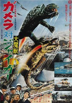 Expo '70 Osaka -- 「日本万国博覧会 EXPO'70」