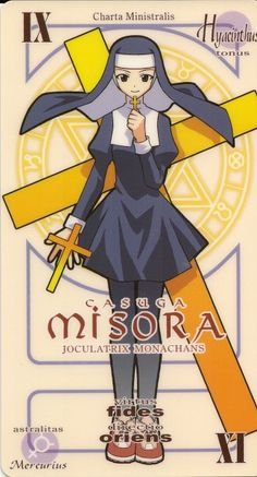Misora Kasuga pactio card Manga Art, Manga Anime, Princess Zelda, Disney Princess, Magical Girl, Me Me Me Anime, Hunger Games, Disney Characters, Fictional Characters