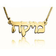94fec875e2833 14 Best Hebrew Name Necklace images in 2015 | Name necklace, Hebrew ...