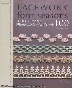 Lacework four seasons, Free book