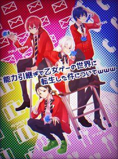 Vocaloid, Japanese Artists, Rain, Singer, Pop, Twitter, Music, Cool Anime Guys, Anime Girls