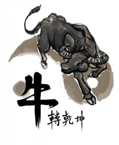 chinese ox symbolizes success, abundance and accumulation of wealth