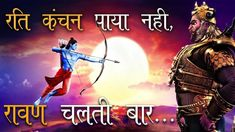 Good Friday Quotes Jesus, Gita Quotes, Victorious, Saints, Places To Visit, World, Youtube, Movie Posters, Inspiration