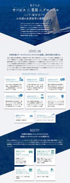 アビームコンサルティング株式会社/経営コンサルタントの求人・求人情報ならDODA(デューダ)。仕事内容など詳しい採用情報や職場の雰囲気が伝わる情報が満載。