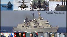 Βολές τορπίλων από το υποβρύχιο Ωκεανός-άσκηση Ελλάδος-Κύπρου-Γαλλίας-Ιτ... Desktop Screenshot