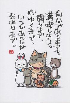 神奈川に兄が住んでましてその兄から夜中に『泊めてくれ』という電話が。夫婦喧嘩でもしたのかと聞いたらただただ泥酔して終電に乗り遅れたんですって。さすが兄弟。血は…