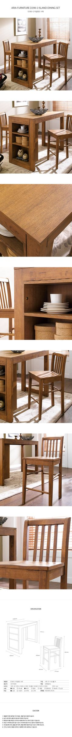 D390-2-Oak Island Dining Set (1 Table + 2 Chairs) > 아일랜드(Table) | 아리아퍼니쳐