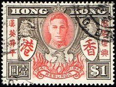 Blue Moon Philatelic Stamp Store - Hong Kong 175 Stamp Phoenix Rising from Flames Stamp AS HK 175-1 USED, $0.95 (http://www.bmastamps2.com/stamps/asia/hong-kong-stamps/hong-kong-175-stamp-phoenix-rising-from-flames-stamp-as-hk-175-1-used/)