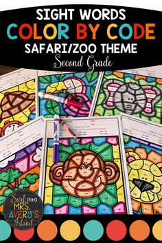 These safari/zoo themed color by sight word activities are perfect for your second grade students to practice and master their sight words.  If you are looking for some fun high frequency word activities for kids guaranteed to increase their reading fluency, these differentiated worksheets will not disappoint!  Perfect for morning work, literacy centers, RTI, fast finisher activities, inside recess days, your sub tub, and so much more! #secondgrade #dolch #sightwords #frywords #colorbycode