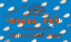第3回 宇都宮餃子祭り in YOKOHAMA | 宇都宮餃子会